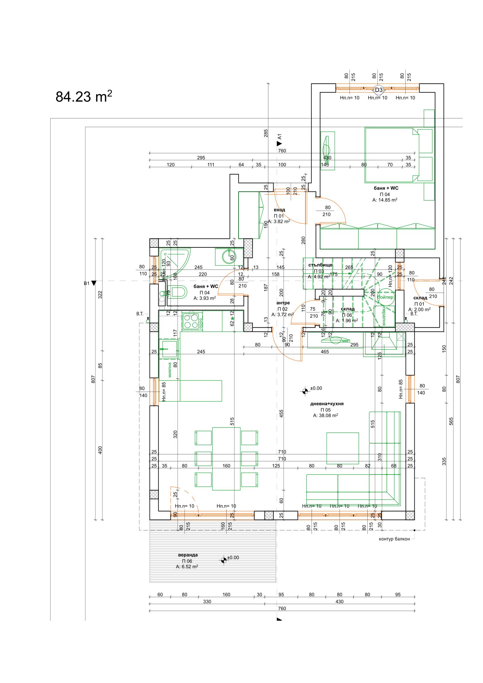 Baukomplex 2023 Typ D1 und D3 Erdgeschoss
